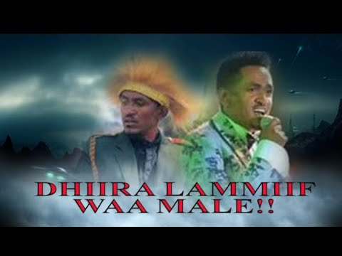 Download **Dhiira lammiif Waa Male**  New Oromo Music 2020  Sirba Afaan Oromoo Haaraa Abdulkariim Muusaa