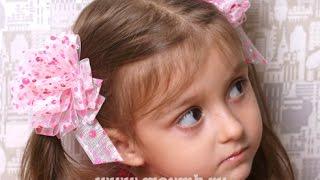 Как сделать бант из ленты своими руками. Видео мастер-класс(В этом видео я пошагово покажу вам как сделать банты из ленты своими руками для маленьких девочек. Эти краси..., 2014-10-31T13:09:49.000Z)