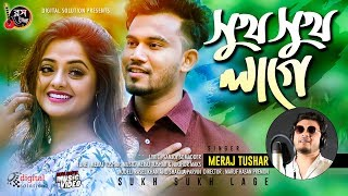 Sukh Sukh Lage By Meraj Tushar HD.mp4