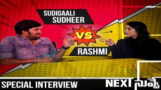Telugutimes.net Sudigali Sudheer & Rashmi Funny Interview