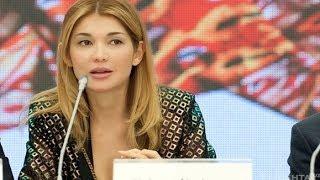 Во Франции старшую дочь президента Узбекистана подо...