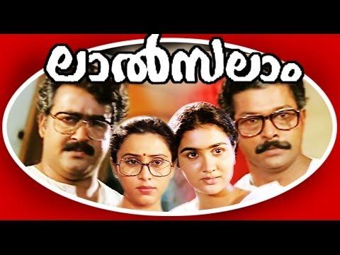 Lal Salam | Malayalam Full Movie | Mohanlal & Geetha