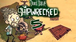 Прохождение Don't Starve: Shipwrecked (s.2) #5 - Кладовая