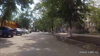 Город Саки, улица Ленина