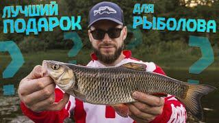 Рыбалка летом на реке Подарили лучший подарок для рыболова Лучшие поклёвки двухдневного сплава