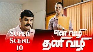 En Vazhi Thani Vazhi Tamil Movie | Scene 10 | RK | Poonam Kaur