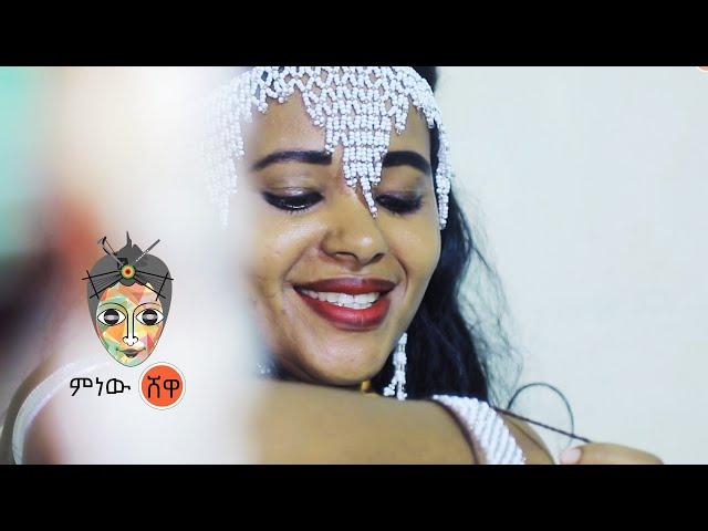 Ethiopian Music : Guutamaa Mahammad (Yaada Jaalalaa) - New Ethiopian Music 2021(Official Video)