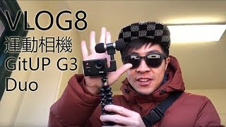 Let's go NY Central Park with GitUp G3 Duo【Toy Story】