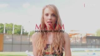 Звезда Comedy Woman Надежда Сысоева в журнале Maxim