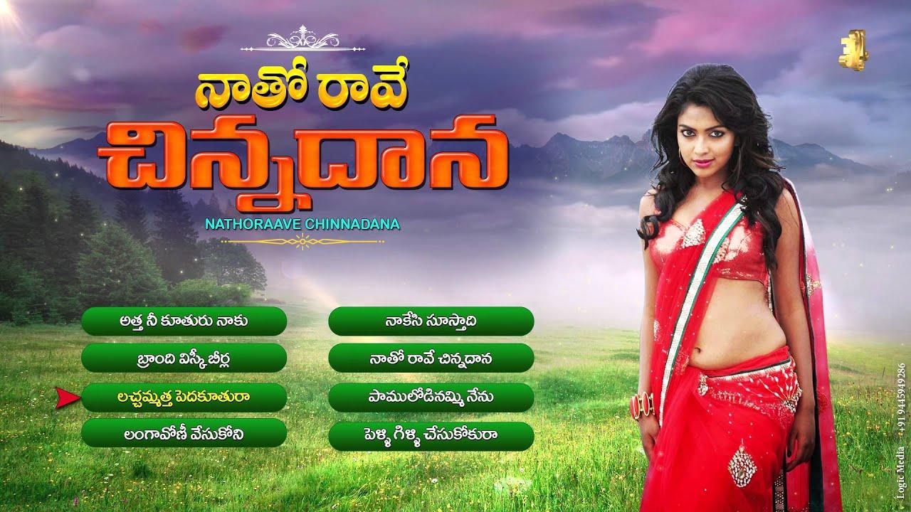 Sri ayyappa janapada bhakthi geethalu songs free download naa songs.