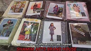 Chiken Kari Kids collection / shamim arts / eid 2020 / Lowest rates in Pakistan