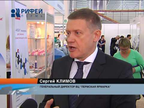 Газета «Культура» Пророссийское общественно-политическое