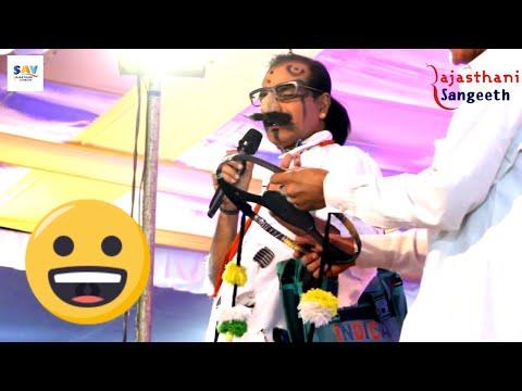 2016 Marwadi Comedy || गाड़ी कटे हे - Gadi Katey Hey || Pintiyo Comedian || Live HD
