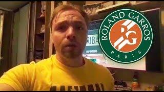 ПРОГНОЗ НА ТЕННИС ROLAND GARROS 2018