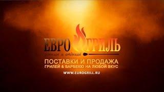 видео Компания Smoky Fun (Чехия). Страница производителя