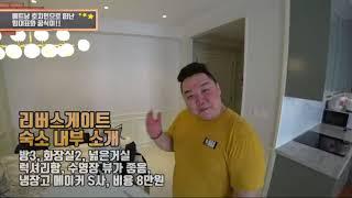 베트남 호치민 여행 초보가이드! 4군 숙소가격공개(3인…