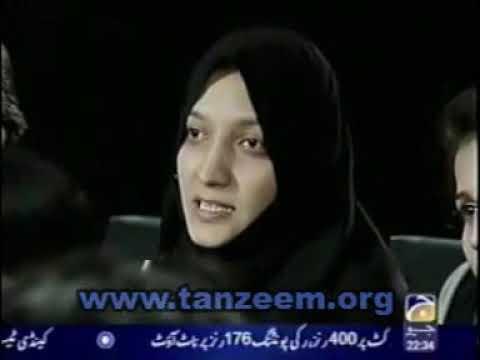 Dr. Israr Ahmed - Shia & Sunni In Islam