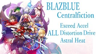 BLAZBLUE CF 超必殺技集 [ BLAZBLUE CENTRALFICTION All Exceed Accel & Distortion Drives & Astral Heats]