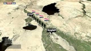 بغداد: تحرير الرمادي يمهد الطريق نحو الفلوجة