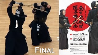 65th All Japan Kendo Championships — Final