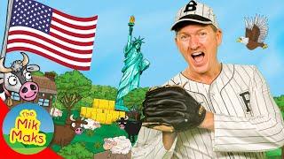 Old MacDonald Had A Farm America | Children Songs Nursery Rhymes Kids Videos | The Mik Maks