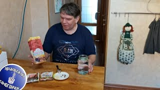 Настойка на солоде и чесноке рецепт и дегустация