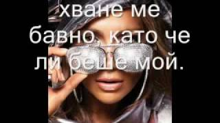 Inez - Mi Aire (Kornbech Electric Mix)