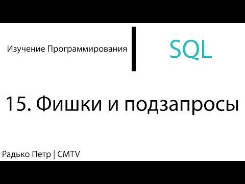 NoSQL — Википедия