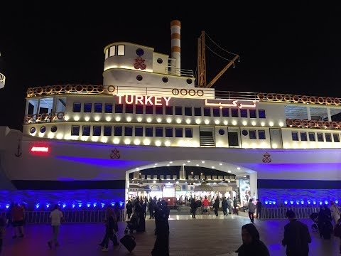1. Turkey Pavillion 🇹🇷 Global Village Dubai full Video HD