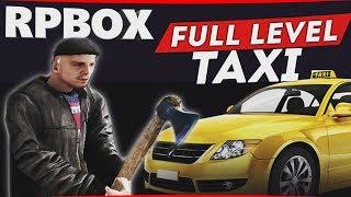 Сколько платят таксистам на последнем уровне РП БОКС | #70 RP BOX🔞