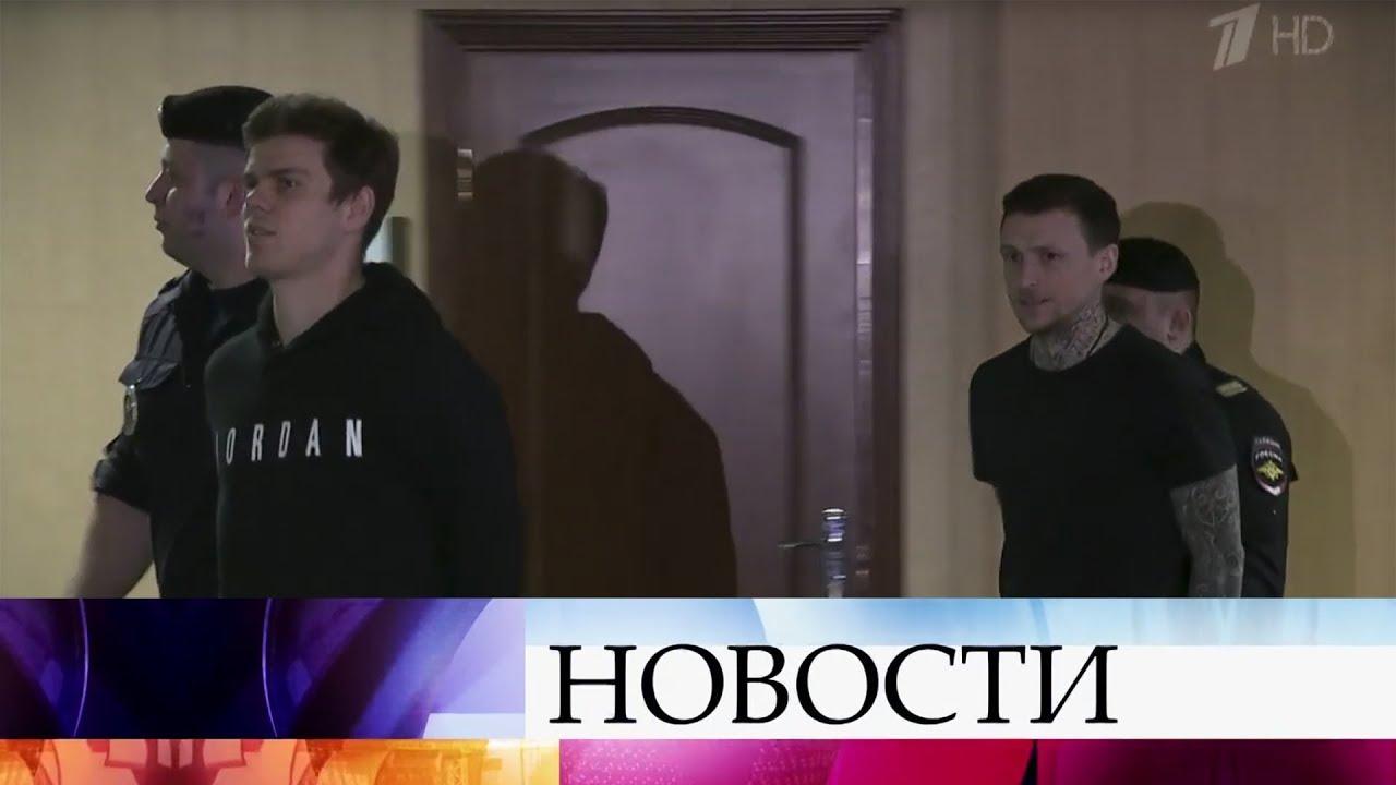 В Москве начались предварительные слушания по делу Павла ...