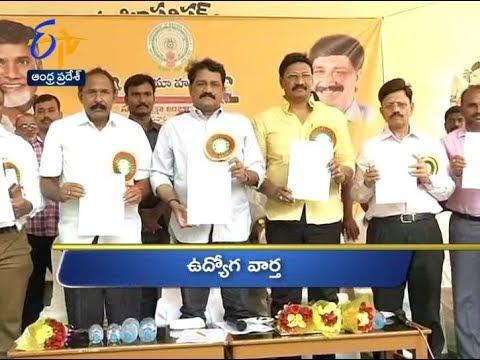 Andhra Pradesh | 23rd April 2018 | Ghantaravam 7 PM News Headlines