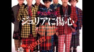 1984.11.21 作詞:売野雅勇 作曲編曲:芹澤廣明 シングルジャケットはWe...