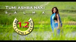 Tumi Ashba Naki | Ahmed Razeeb Feat. Salma | Suzena & Rana | Bangla New Song 2016
