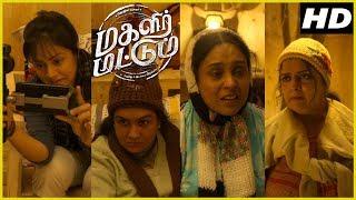 Saranya Ponvannan & Bhanupriya reveal their difficulties of being a wife | Magalir Mattum Scenes