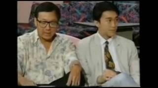 許冠文+周星馳 同台演出 極罕有!!!