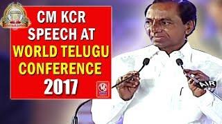 Telangana CM KCR Speech At World Telugu Conference | Hyderabad | V6 News