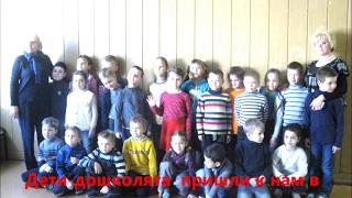 Экскурсия дошкольников в школу