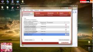 Тест март 2013 - IKARUS anti.virus 2.2.14.