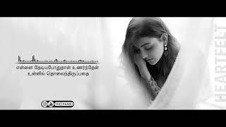 Kalyana then nila 💕 Whatsapp love Status 💕 Timu