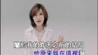 梁靜茹 - 屬於 KTV
