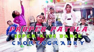 Proper Patola Dance | Badshah | Diljit | kids Dance choreography | by STYLO ACADEMY
