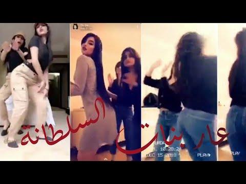 جميع رقص بنات السلطان 2019 Youtube