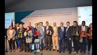 22/04/2019 | Grand Prix hassan II pour l'invention et la Recherche dans le domaine agricole