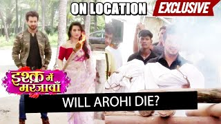 Tara to KILL Arohi? Will Deep Save her ? | Ishq Mein Marjawan