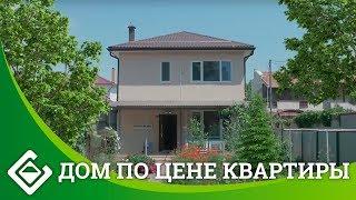 видео недвижимость в одессе