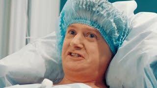 Как пациенту сказать сумму операции — На троих — 45 серия