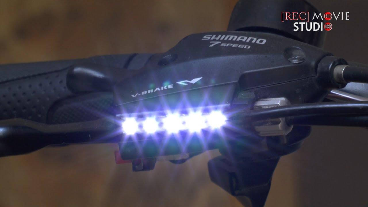 Ходовые огни для велосипеда (ver 2.0) - YouTube