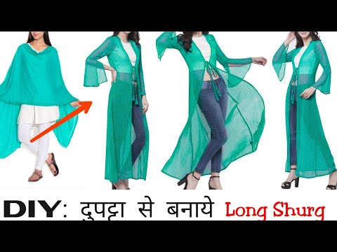 DIY Long Shrug From Old Dupattas/Sarees/Leftover Fabric In Just 5 Minutes|Reuse old Saree/Dupatta
