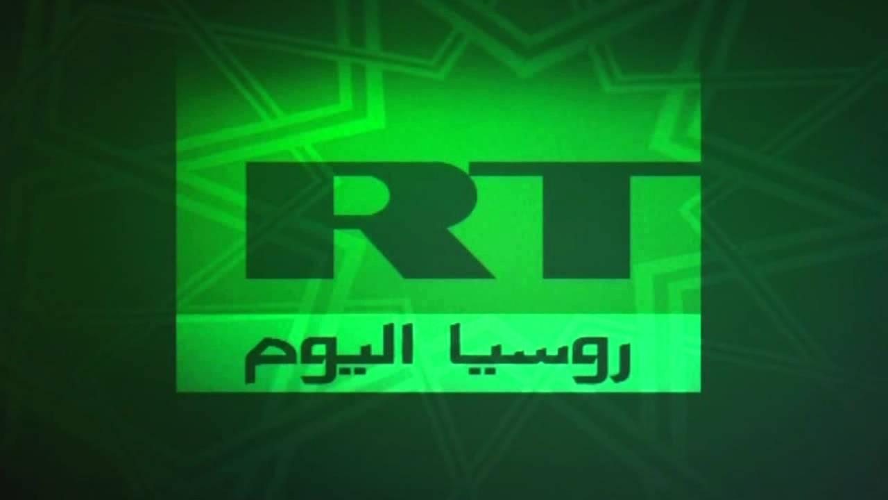 Rt Tv